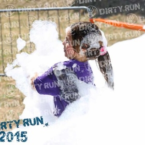 """DIRTYRUN2015_KIDS_723 copia • <a style=""""font-size:0.8em;"""" href=""""http://www.flickr.com/photos/134017502@N06/19745440716/"""" target=""""_blank"""">View on Flickr</a>"""