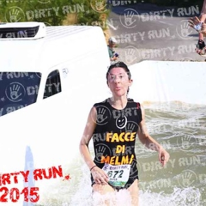 """DIRTYRUN2015_ICE POOL_286 • <a style=""""font-size:0.8em;"""" href=""""http://www.flickr.com/photos/134017502@N06/19857293251/"""" target=""""_blank"""">View on Flickr</a>"""