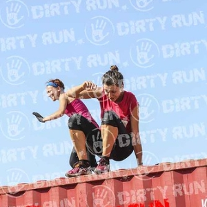 "DIRTYRUN2015_CONTAINER_037 • <a style=""font-size:0.8em;"" href=""http://www.flickr.com/photos/134017502@N06/19852031515/"" target=""_blank"">View on Flickr</a>"