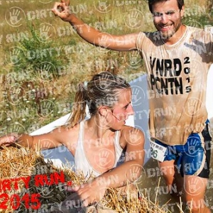 """DIRTYRUN2015_ICE POOL_037 • <a style=""""font-size:0.8em;"""" href=""""http://www.flickr.com/photos/134017502@N06/19857098971/"""" target=""""_blank"""">View on Flickr</a>"""