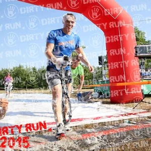 """DIRTYRUN2015_ARRIVO_0238 • <a style=""""font-size:0.8em;"""" href=""""http://www.flickr.com/photos/134017502@N06/19666896919/"""" target=""""_blank"""">View on Flickr</a>"""