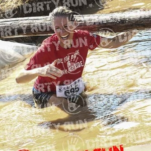 """DIRTYRUN2015_POZZA1_428 copia • <a style=""""font-size:0.8em;"""" href=""""http://www.flickr.com/photos/134017502@N06/19854849681/"""" target=""""_blank"""">View on Flickr</a>"""