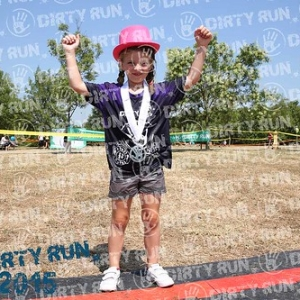 """DIRTYRUN2015_KIDS_832 copia • <a style=""""font-size:0.8em;"""" href=""""http://www.flickr.com/photos/134017502@N06/19585358369/"""" target=""""_blank"""">View on Flickr</a>"""
