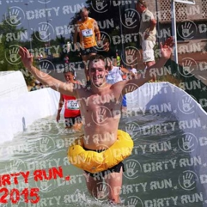 """DIRTYRUN2015_ICE POOL_219 • <a style=""""font-size:0.8em;"""" href=""""http://www.flickr.com/photos/134017502@N06/19664364888/"""" target=""""_blank"""">View on Flickr</a>"""