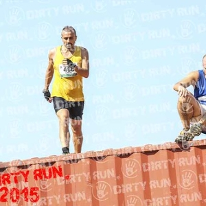 "DIRTYRUN2015_CONTAINER_045 • <a style=""font-size:0.8em;"" href=""http://www.flickr.com/photos/134017502@N06/19229380284/"" target=""_blank"">View on Flickr</a>"