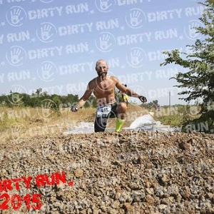 "DIRTYRUN2015_POZZA2_009 • <a style=""font-size:0.8em;"" href=""http://www.flickr.com/photos/134017502@N06/19851275075/"" target=""_blank"">View on Flickr</a>"