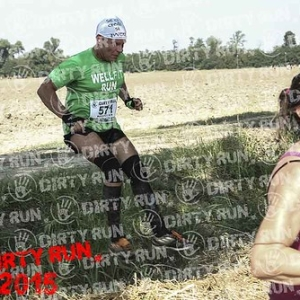 """DIRTYRUN2015_FOSSO_126 • <a style=""""font-size:0.8em;"""" href=""""http://www.flickr.com/photos/134017502@N06/19856672901/"""" target=""""_blank"""">View on Flickr</a>"""