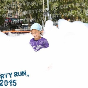 """DIRTYRUN2015_KIDS_589 copia • <a style=""""font-size:0.8em;"""" href=""""http://www.flickr.com/photos/134017502@N06/19776457511/"""" target=""""_blank"""">View on Flickr</a>"""