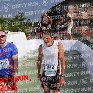 """DIRTYRUN2015_ICE POOL_226 • <a style=""""font-size:0.8em;"""" href=""""http://www.flickr.com/photos/134017502@N06/19844996342/"""" target=""""_blank"""">View on Flickr</a>"""