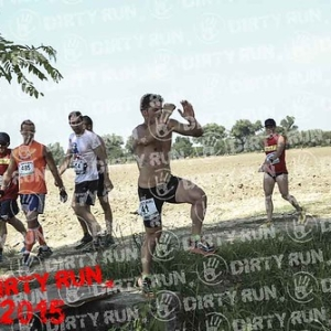 """DIRTYRUN2015_FOSSO_098 • <a style=""""font-size:0.8em;"""" href=""""http://www.flickr.com/photos/134017502@N06/19851766825/"""" target=""""_blank"""">View on Flickr</a>"""