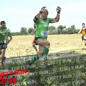 """DIRTYRUN2015_FOSSO_042 • <a style=""""font-size:0.8em;"""" href=""""http://www.flickr.com/photos/134017502@N06/19230887733/"""" target=""""_blank"""">View on Flickr</a>"""