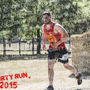 """DIRTYRUN2015_PAGLIA_094 • <a style=""""font-size:0.8em;"""" href=""""http://www.flickr.com/photos/134017502@N06/19663723069/"""" target=""""_blank"""">View on Flickr</a>"""