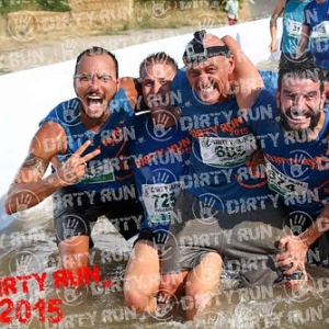 """DIRTYRUN2015_ICE POOL_005 • <a style=""""font-size:0.8em;"""" href=""""http://www.flickr.com/photos/134017502@N06/19664522408/"""" target=""""_blank"""">View on Flickr</a>"""