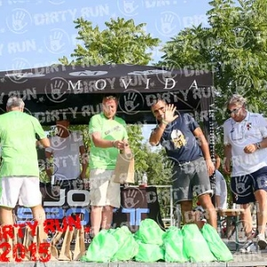 """DIRTYRUN2015_PALCO_021 • <a style=""""font-size:0.8em;"""" href=""""http://www.flickr.com/photos/134017502@N06/19233496433/"""" target=""""_blank"""">View on Flickr</a>"""