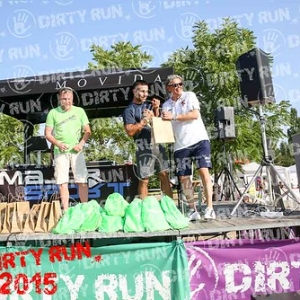 """DIRTYRUN2015_PALCO_028 • <a style=""""font-size:0.8em;"""" href=""""http://www.flickr.com/photos/134017502@N06/19854406705/"""" target=""""_blank"""">View on Flickr</a>"""