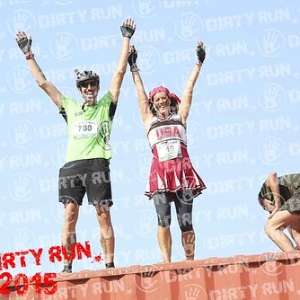 """DIRTYRUN2015_CONTAINER_086 • <a style=""""font-size:0.8em;"""" href=""""http://www.flickr.com/photos/134017502@N06/19663951248/"""" target=""""_blank"""">View on Flickr</a>"""