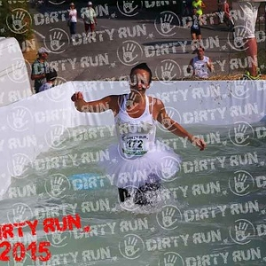 """DIRTYRUN2015_ICE POOL_162 • <a style=""""font-size:0.8em;"""" href=""""http://www.flickr.com/photos/134017502@N06/19664405578/"""" target=""""_blank"""">View on Flickr</a>"""