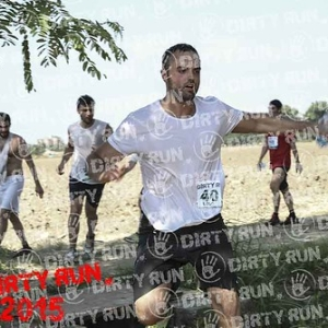"""DIRTYRUN2015_FOSSO_112 • <a style=""""font-size:0.8em;"""" href=""""http://www.flickr.com/photos/134017502@N06/19663707218/"""" target=""""_blank"""">View on Flickr</a>"""