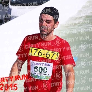 """DIRTYRUN2015_ICE POOL_201 • <a style=""""font-size:0.8em;"""" href=""""http://www.flickr.com/photos/134017502@N06/19229781674/"""" target=""""_blank"""">View on Flickr</a>"""