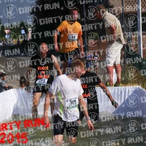 """DIRTYRUN2015_ICE POOL_266 • <a style=""""font-size:0.8em;"""" href=""""http://www.flickr.com/photos/134017502@N06/19857305921/"""" target=""""_blank"""">View on Flickr</a>"""