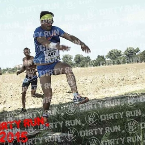 """DIRTYRUN2015_FOSSO_004 • <a style=""""font-size:0.8em;"""" href=""""http://www.flickr.com/photos/134017502@N06/19663804210/"""" target=""""_blank"""">View on Flickr</a>"""