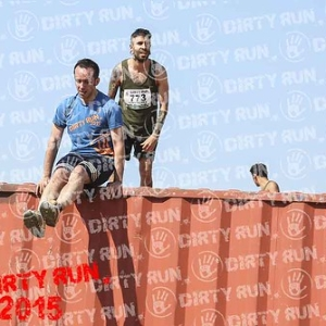 """DIRTYRUN2015_CONTAINER_120 • <a style=""""font-size:0.8em;"""" href=""""http://www.flickr.com/photos/134017502@N06/19231062983/"""" target=""""_blank"""">View on Flickr</a>"""