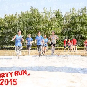 """DIRTYRUN2015_ARRIVO_0152 • <a style=""""font-size:0.8em;"""" href=""""http://www.flickr.com/photos/134017502@N06/19666954429/"""" target=""""_blank"""">View on Flickr</a>"""