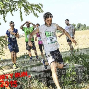 """DIRTYRUN2015_FOSSO_170 • <a style=""""font-size:0.8em;"""" href=""""http://www.flickr.com/photos/134017502@N06/19851710065/"""" target=""""_blank"""">View on Flickr</a>"""