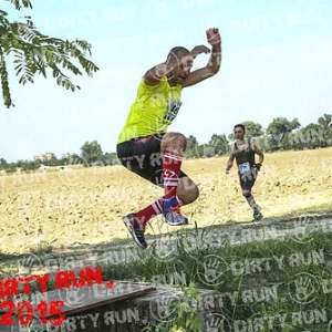"""DIRTYRUN2015_FOSSO_074 • <a style=""""font-size:0.8em;"""" href=""""http://www.flickr.com/photos/134017502@N06/19663732238/"""" target=""""_blank"""">View on Flickr</a>"""