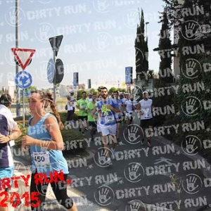"""DIRTYRUN2015_PARTENZA_009 • <a style=""""font-size:0.8em;"""" href=""""http://www.flickr.com/photos/134017502@N06/19823447336/"""" target=""""_blank"""">View on Flickr</a>"""