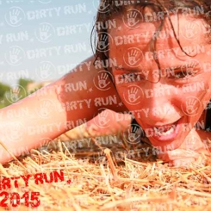 """DIRTYRUN2015_ICE POOL_044 • <a style=""""font-size:0.8em;"""" href=""""http://www.flickr.com/photos/134017502@N06/19845126072/"""" target=""""_blank"""">View on Flickr</a>"""