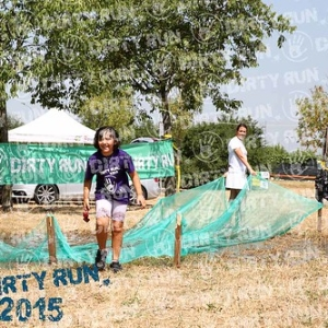 """DIRTYRUN2015_KIDS_422 copia • <a style=""""font-size:0.8em;"""" href=""""http://www.flickr.com/photos/134017502@N06/19150460923/"""" target=""""_blank"""">View on Flickr</a>"""