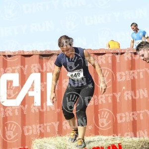 """DIRTYRUN2015_CONTAINER_124 • <a style=""""font-size:0.8em;"""" href=""""http://www.flickr.com/photos/134017502@N06/19844569802/"""" target=""""_blank"""">View on Flickr</a>"""