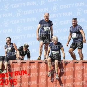 """DIRTYRUN2015_CONTAINER_104 • <a style=""""font-size:0.8em;"""" href=""""http://www.flickr.com/photos/134017502@N06/19663960910/"""" target=""""_blank"""">View on Flickr</a>"""