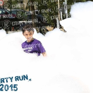 """DIRTYRUN2015_KIDS_551 copia • <a style=""""font-size:0.8em;"""" href=""""http://www.flickr.com/photos/134017502@N06/19745588906/"""" target=""""_blank"""">View on Flickr</a>"""