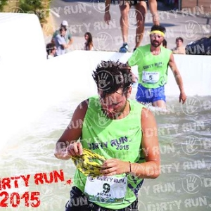 """DIRTYRUN2015_ICE POOL_253 • <a style=""""font-size:0.8em;"""" href=""""http://www.flickr.com/photos/134017502@N06/19231478573/"""" target=""""_blank"""">View on Flickr</a>"""