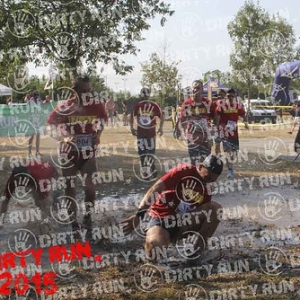 """DIRTYRUN2015_PALUDE_106 • <a style=""""font-size:0.8em;"""" href=""""http://www.flickr.com/photos/134017502@N06/19231799393/"""" target=""""_blank"""">View on Flickr</a>"""
