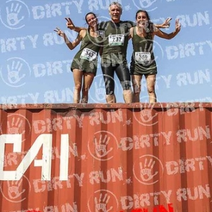 "DIRTYRUN2015_CONTAINER_021 • <a style=""font-size:0.8em;"" href=""http://www.flickr.com/photos/134017502@N06/19852044545/"" target=""_blank"">View on Flickr</a>"