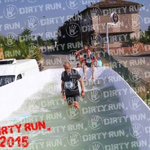 """DIRTYRUN2015_ICE POOL_196 • <a style=""""font-size:0.8em;"""" href=""""http://www.flickr.com/photos/134017502@N06/19229788114/"""" target=""""_blank"""">View on Flickr</a>"""
