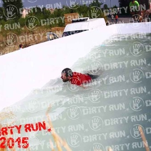 """DIRTYRUN2015_ICE POOL_176 • <a style=""""font-size:0.8em;"""" href=""""http://www.flickr.com/photos/134017502@N06/19229799704/"""" target=""""_blank"""">View on Flickr</a>"""
