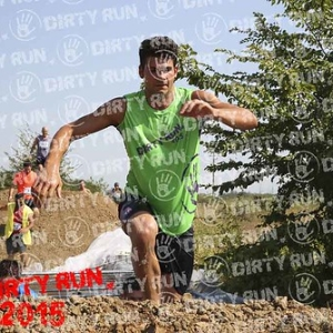 "DIRTYRUN2015_POZZA2_012 • <a style=""font-size:0.8em;"" href=""http://www.flickr.com/photos/134017502@N06/19843870852/"" target=""_blank"">View on Flickr</a>"
