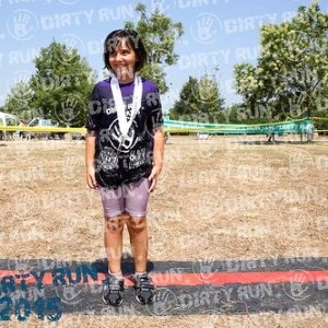 "DIRTYRUN2015_KIDS_822 copia • <a style=""font-size:0.8em;"" href=""http://www.flickr.com/photos/134017502@N06/19771975625/"" target=""_blank"">View on Flickr</a>"