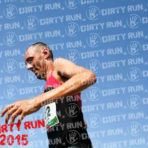 """DIRTYRUN2015_ICE POOL_017 • <a style=""""font-size:0.8em;"""" href=""""http://www.flickr.com/photos/134017502@N06/19826352406/"""" target=""""_blank"""">View on Flickr</a>"""