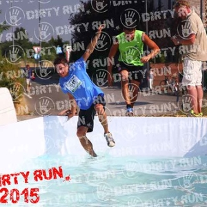"""DIRTYRUN2015_ICE POOL_581 • <a style=""""font-size:0.8em;"""" href=""""http://www.flickr.com/photos/134017502@N06/19844752042/"""" target=""""_blank"""">View on Flickr</a>"""