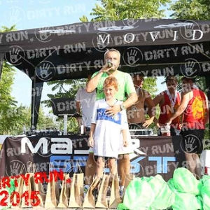 """DIRTYRUN2015_PALCO_011 • <a style=""""font-size:0.8em;"""" href=""""http://www.flickr.com/photos/134017502@N06/19231761374/"""" target=""""_blank"""">View on Flickr</a>"""