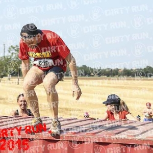 """DIRTYRUN2015_CONTAINER_145 • <a style=""""font-size:0.8em;"""" href=""""http://www.flickr.com/photos/134017502@N06/19856889121/"""" target=""""_blank"""">View on Flickr</a>"""