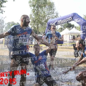 """DIRTYRUN2015_PALUDE_154 • <a style=""""font-size:0.8em;"""" href=""""http://www.flickr.com/photos/134017502@N06/19230095004/"""" target=""""_blank"""">View on Flickr</a>"""