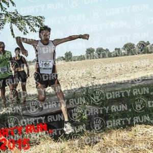 """DIRTYRUN2015_FOSSO_142 • <a style=""""font-size:0.8em;"""" href=""""http://www.flickr.com/photos/134017502@N06/19856657181/"""" target=""""_blank"""">View on Flickr</a>"""