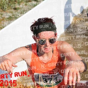 """DIRTYRUN2015_ICE POOL_045 • <a style=""""font-size:0.8em;"""" href=""""http://www.flickr.com/photos/134017502@N06/19852177195/"""" target=""""_blank"""">View on Flickr</a>"""