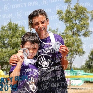 "DIRTYRUN2015_KIDS_819 copia • <a style=""font-size:0.8em;"" href=""http://www.flickr.com/photos/134017502@N06/19764707312/"" target=""_blank"">View on Flickr</a>"